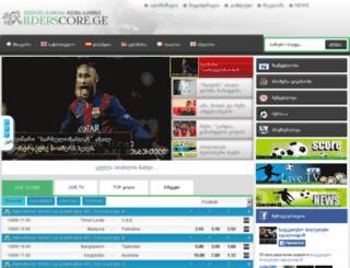 liderscore.ge screenshot
