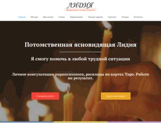 lidia.in.ua screenshot