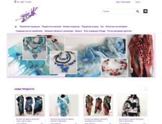 lidiko.com screenshot