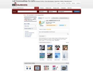 lidlcommodities.safestchina.com screenshot