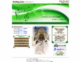 liebe-k.com screenshot