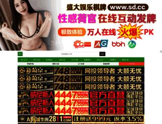 liebou.com screenshot