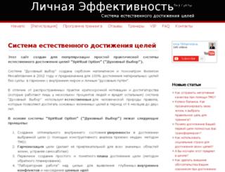 lief.ru screenshot
