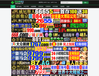 liekesi.cn screenshot