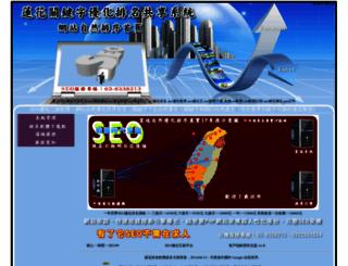 lienhua.com.tw screenshot