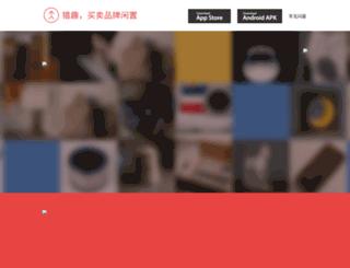 liequ.cn screenshot