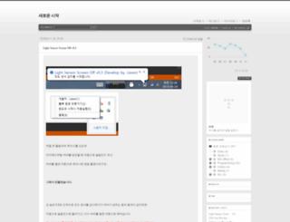 liesm.tistory.com screenshot