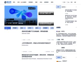 lieyunwang.com screenshot