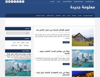 life-insurancee.com screenshot