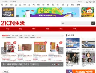 life.21cn.com screenshot