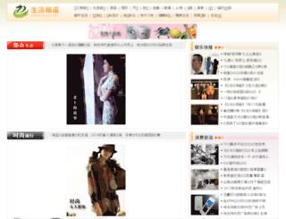 life.cncsj.net screenshot