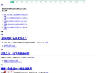 life.fznews.com.cn screenshot