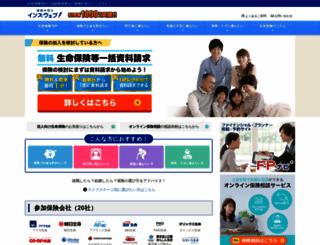 life.insweb.co.jp screenshot