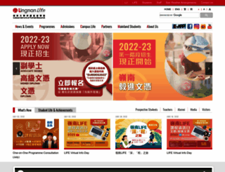 life.ln.edu.hk screenshot
