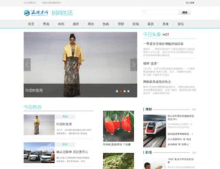 life.northnews.cn screenshot