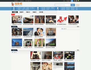 life.taoguba.com.cn screenshot