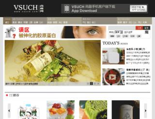 life.vsuch.com screenshot