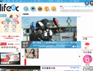 life2c.com screenshot