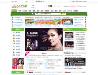 life9.qibosoft.com screenshot