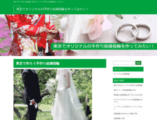lifechangequotes.com screenshot