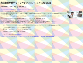 lifedestiny.net screenshot