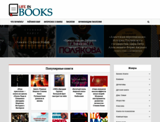 lifeinbooks.net screenshot