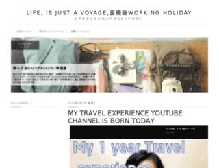 lifeisjustavoyage.blogspot.hk screenshot