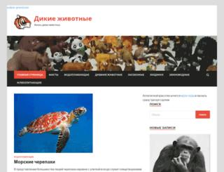 lifelikbez.ru screenshot