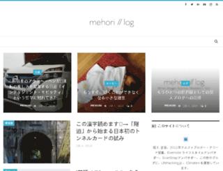 lifememo.jp screenshot