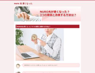 lifenet-sy.com screenshot
