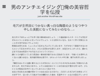 lifeofbun.com screenshot