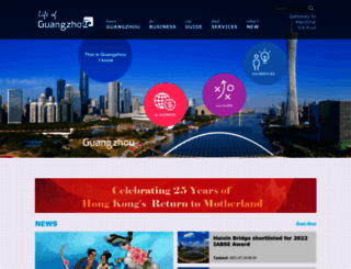 lifeofguangzhou.com screenshot