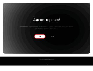 lifeordeath.ru screenshot
