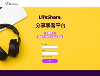 lifeshare.me screenshot
