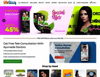 lifesouq.com screenshot