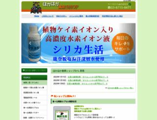 lifestyle.jp screenshot