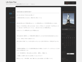 lifestyleplan.deefas.com screenshot