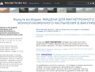 ligamet.org screenshot