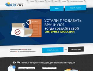 light-shop-sell.bxsale.ru screenshot