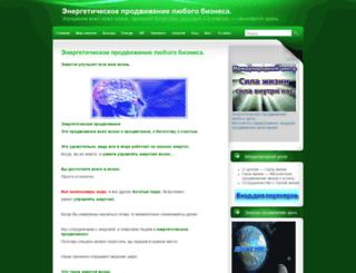 light.alkanost.ru screenshot