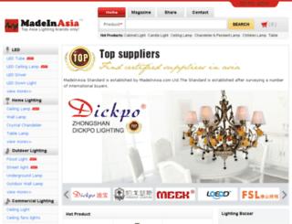 lighting.madeinasia.com screenshot