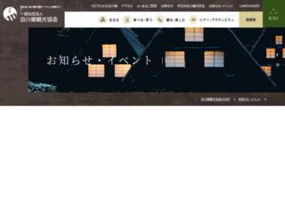 lightup.asia screenshot