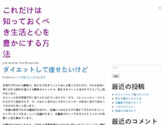 ligtvlive.net screenshot