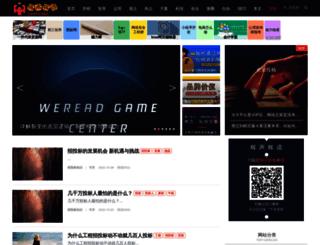lihuisem.com screenshot