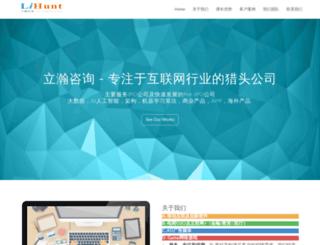 lihunt.com screenshot