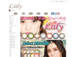 liily.jp screenshot
