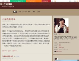 lijianmangblog.blog.163.com screenshot