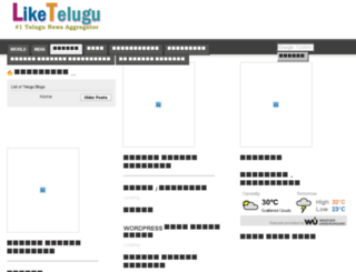 liketelugu.blogspot.com screenshot