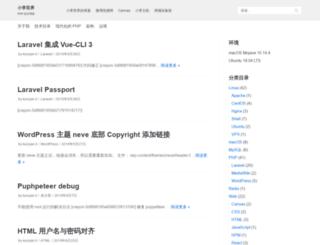 likunyan.cn screenshot