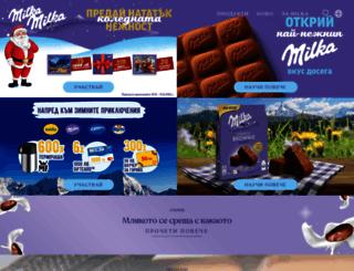 lila.milka.bg screenshot